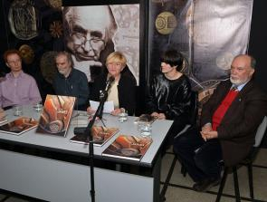 Promocija monografije Želimir Janeš