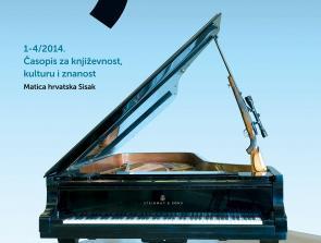 Promocija Riječi, 1-4/2014.